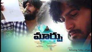 Maarpu || Latest Telugu Shortfilm || by Sai kumar - YOUTUBE