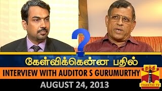 Best of Kelvikkenna Bathil : Interview with Auditor S.Gurumurthy – Thanthi TV Show