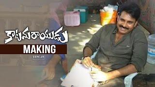 Pawan Kalyan's Katamarayudu Movie Making   Shooting Spot   TFPC - TFPC