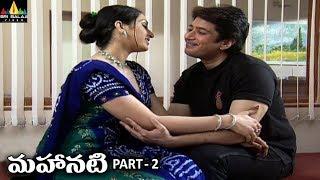 Mahanati Part 2 | Aap Beeti Telugu Serial | BR Chopra TV Presents - SRIBALAJIMOVIES