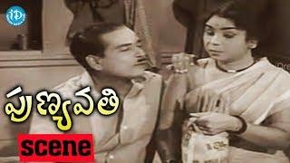 Punyavathi Movie Scenes - Allu Rama Lingaia Comedy || NTR || Krishna Kumari || Sobhan Babu - IDREAMMOVIES