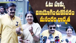 Our duty to use right to vote: Jeevitha Rajasekhar | Elections 2019 | Lok Sabha Elections 2019 - IGTELUGU