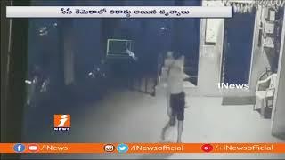 సంగారెడ్డి లో చడ్డీ గ్యాంగ్ హుళచల్ | Failed Robbery Attempt in Apartment | iNews - INEWS