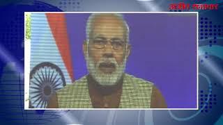 देश के प्रधानमंत्री नरेंद्र मोदी ने बहादुरगढ़ के लोगों को आज दी मेट्रो की सौगात