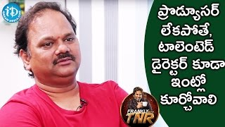 Directors Are Nothing Without Producers - VN Aditya | Frankly With TNR || Talking Movies With iDream - IDREAMMOVIES