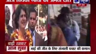 Priyanka Gandhi to campaign for Rahul Gandhi in Amethi - ITVNEWSINDIA