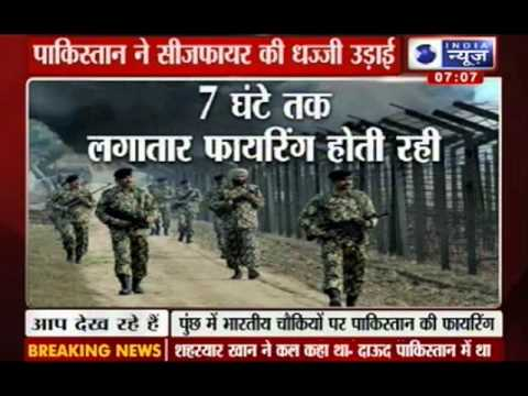 Pakistan army vs Indian:Pakistan ceasefire violation again, heavy firing in LoC Poonch