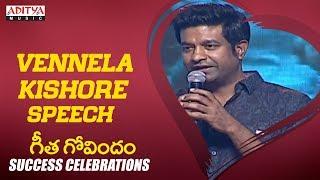Vennela Kishore Speech @ Geetha Govindam Success Celebrations || Vijay Devarakonda, Rashmika - ADITYAMUSIC