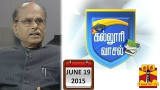 "Kalloori Vasal 19-06-2015 ""How To Be Prepared For College?"" – Thanthi TV Show"