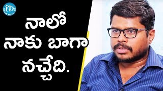 నాలో నాకు బాగా నచ్చేది. - Director Chandra Mohan || Talking Movies With iDream - IDREAMMOVIES