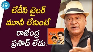 Ladies Tailor Movie is Do or Die Situation for Me - Rajendra Prasad | Talking Movies With iDream - IDREAMMOVIES