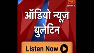 PDP, NC & Congress join hands to form government in Jammu & Kashmir | Audio Bulletin - ABPNEWSTV