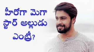 Mega Star Chiranjeevi Son In Law As A Hero From Mega Family | Unseen Images Of Kalyan - RAJSHRITELUGU