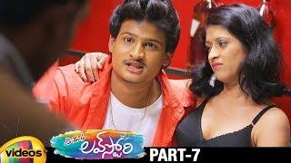 B Tech Love Story Latest Telugu Full Movie HD   Krishnudu   Anjali   Sravan   Part 7   Mango Videos - MANGOVIDEOS