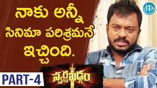 Mega Serial Swarna Khadgam Team Exclusive Interview Part #4  || Anchor Komali Tho Kaburulu - IDREAMMOVIES