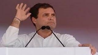 Rahul Gandhi To Contest Second Lok Sabha Seat From Wayanad, Kerala: Congress राहुल गांधी - ITVNEWSINDIA