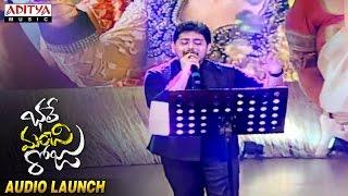 Mila Mila Song Live Performance At Bhale Manchi Roju Audio Launch || Sudheer Babu, Wamiqa Gabbi - ADITYAMUSIC