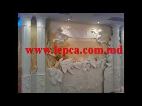 Лепнина из гипса - арки, колонны, полу колонны,карнизы, lepca-lucrari din gips +37369295201