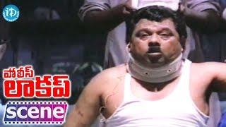 Police Lockup Movie - Vijayashanti, Costume Krishna Emotional Scene - IDREAMMOVIES