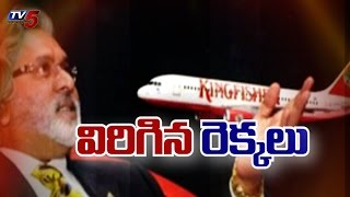 United Bank declares Vijay Mallya a wilful defaulter : TV5 News - TV5NEWSCHANNEL