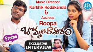 Bommala Ramaram || Actress Roopa & Singer Karthik Interview - Promo || Talking Movies with iDream - IDREAMMOVIES