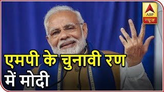 """Namaste Bharat: PM Modi to attend BJP's """"Karyakarta Mahakumbh"""" in Bhopal today - ABPNEWSTV"""