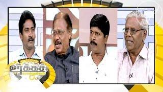 Urakka Sollungal 16-08-2015 Puthiyathalaimurai TV Shows