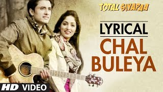 Total Siyapaa: Chal Buleya Full Song with Lyrics | Ali Zafar, Yaami Gautam, Anupam Kher, Kirron Kher - TSERIES