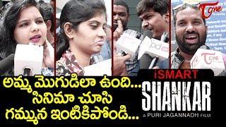 Ismart Shankar Public Talk | Ram Pothineni, Puri Jagannadh, Nidhhi Agerwal, Nebha Natesh | TeluguOne - TELUGUONE