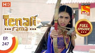 Tenali Rama - Ep 247 - Full Episode - 18th June, 2018 - SABTV