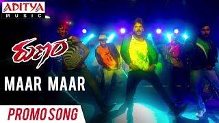 Maar Maar Promo Song  | Runam Movie Songs | Gopi Krishna | Mahendar | Shilpa | Priyanka - ADITYAMUSIC