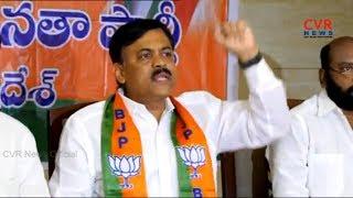 BJP MP GVL Narasimha Rao Speaks Over Telangana Mahakutami | CVR News - CVRNEWSOFFICIAL