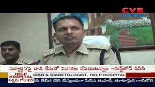 బాలాపూర్ లోని మర్డర్ కేసును ఛేదించిన పోలీసులు | Police Busted Murder Case in Balapur | CVR NEWS - CVRNEWSOFFICIAL
