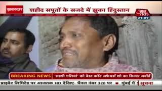Vayushakti 2019: पाक बॉर्डर पर वायुसेना की गर्जना | Khabardaar - AAJTAKTV