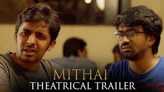 Mithai Theatrical Trailer || Rahul Ramakrishna, Priyadarshi | TFPC - TFPC