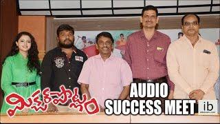 Mixture Potlam audio success meet - idlebrain.com - IDLEBRAINLIVE