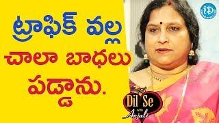 ట్రాఫిక్ వల్ల చాలా బాధలు పడ్డాను. - Versatile Writer Balabadrapatruni Ramani || Dil Se With Anjali - IDREAMMOVIES