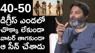 Trivikram About Jr NTR Dedication | Aravinda Sametha Team Interview | TFPC - TFPC