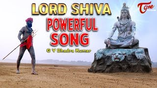 Lord Shiva | Powerful Song 2020 | by G.V. Bhadra Kumar | TeluguOne - TELUGUONE