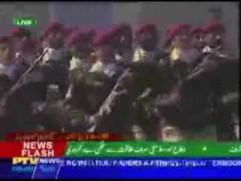 Pakistan army's SSG commando battalian on 23 march parade 2008