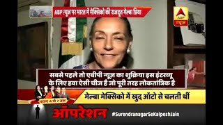 Exclusive: Mexican ambassador to India, Melba Pria suggests ways to tackle Delhi's poisono - ABPNEWSTV