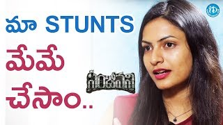 We Performed Our Own Stunts - Swetaa Varma || Talking Movies With iDream || #Sanjeevani - IDREAMMOVIES