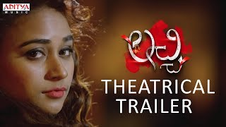 Lacchi Theatrical Trailer | Lacchi Telugu Movie | Jayathi, Eswar - ADITYAMUSIC