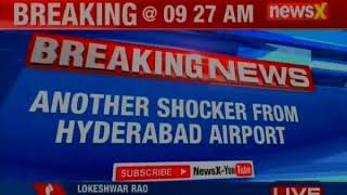 11-month-old girl dies at Rajeev Gandhi International Airport of Hyderabad due to breathing problem - NEWSXLIVE