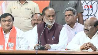 BJP Leader Will go to delhi today | Announce First List Of Candidates| Telangana Elections |CVR NEWS - CVRNEWSOFFICIAL