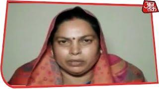 मायावती पर अमर्यादित बयान: साधना सिंह ने जताया खेद, बसपा ने दर्ज कराया केस - AAJTAKTV