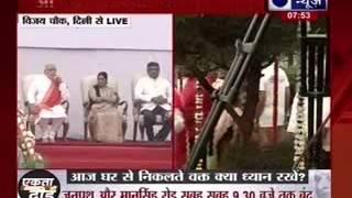 Union Minister Venkaiah Naidu delivers the welcome address at India Gate. - ITVNEWSINDIA
