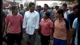 TDP MLA Kuna Ravikumar Satires on YS Jagan Padayatra   CVR News - CVRNEWSOFFICIAL