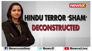 2007 Samjhauta Express bombings: Myth Around 'Hindu Terror Bogie' After Verdict — Explained - NEWSXLIVE