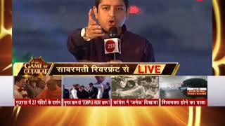 Game of Gujarat: Has Rahul Gandhi forgotten God after being crowned? - ZEENEWS